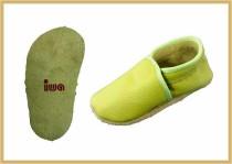 Krabbelschuhe Basis uni apfelgrün