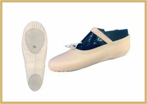 Ballettschuhe/Splitsohle rose